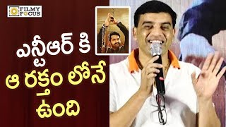 Dil Raju Super Words about Jr NTR @Jai Lava Kusa Movie Success Meet