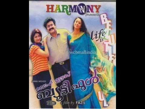 Life Is Beautiful 2000 | Full Length Malayalam Movie | Mohanlal, Samyuktha Varma video