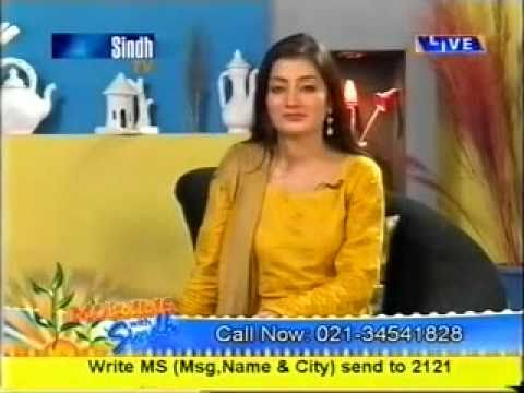 Learn Top Names Numerology in Sindhi by World Class Youngest Numerologist Mustafa Ellahee Stv.P5