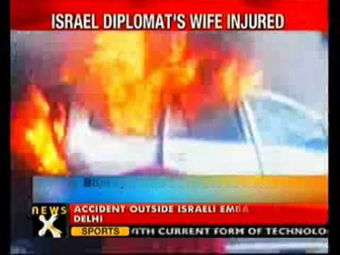 Israel Embassy Car Bombed in Delhi India
