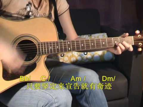 Mujizat Itu Nyata 奇迹会降临 (Key F-G) True Worshipper