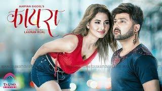 New Nepali Movie Kaira| Ft: Aryan Sigdel ,Samragyee Rl Shah-Trailer Released Program