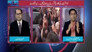 Taaqub 20 4 18 part1|| A Talk Show|| Analyst Asim Shujaee|| Anchor Imran Arif