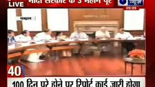 India News: Superfast 100 News on 26th August 2014, 9:00 PM