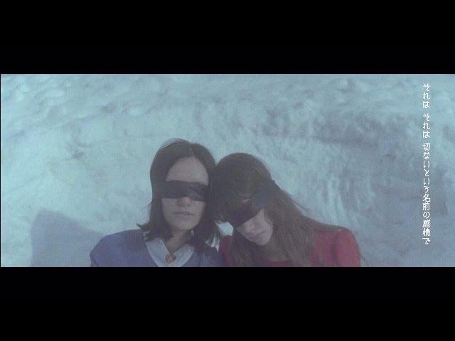 ヒトリエ 『フユノ』 MV / HITORIE – Fuyu-no