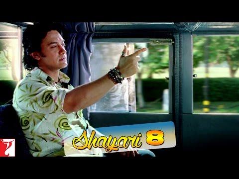 Aamir Khan's Shayari No 8 - Scene - Fanaa
