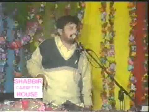 Allama Fazil Alvi - Majalis 13 Rajab - Zahoor E Imam Ali - At Darbar Shah Chan Charigh P(4-4) video