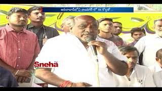 MLA Jogu Ramanna Lays Foundation Stone For Highway Expansion Works In Adilabad | Sneha TV |