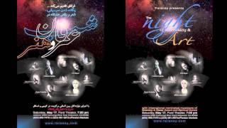 """Tarab"" by ""Faranay"" - ترانه ""طرب"" از گروه فرانای"