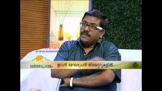 Ivan Megharoopan - Actor Prakash Bare and Music Director Sharreth speaks about