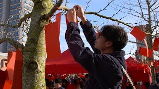 Chinese New Year Celebrations at the University of Leicester 2018