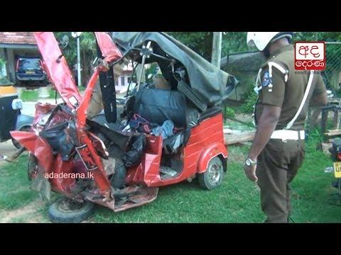 three dead in lorryt|eng