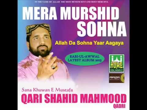 NEW 2013FULL KALAAM Qari Shahid Mahmood NEW ALBUM 2013 Mera Murshid Sohna