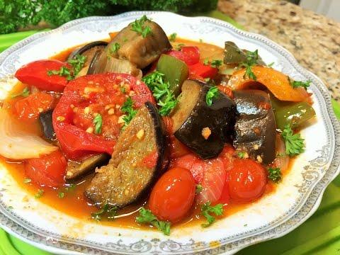 БАКЛАЖАНЫ .  Самый простой и вкусный рецепт.(Eggplant )