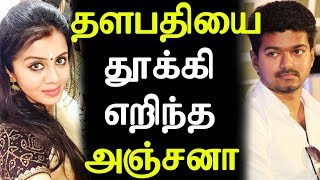Sun Music VJ Anjana Throws out Thalapathy Vijay