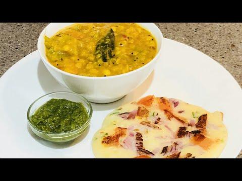 EASY TASTY SAMBHAR RECIPE | HOW TO MAKE SAMBHAR AT HOME | PUNJABI STYLE SAMBHAR RECIPE- FOODYMOMM