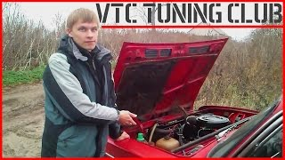 Обзор ВАЗ 2106 1.7 RS VTC TUNING CLUB #18
