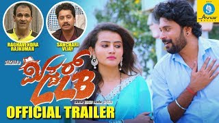 Mr LLB Official Trailer | Shishir, Lekha Chandra | Raghuvardhan | New Kannada Movie 2017