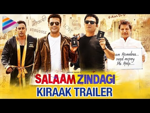 Salaam Zindagi Movie Trailer | Latest 2017 Hyderabadi Hindi Movie | Saleem Pheku | Aziz Naser thumbnail