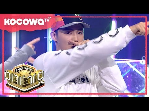"[Inkigayo] Ep 931_""Teenager"" by GOT7"