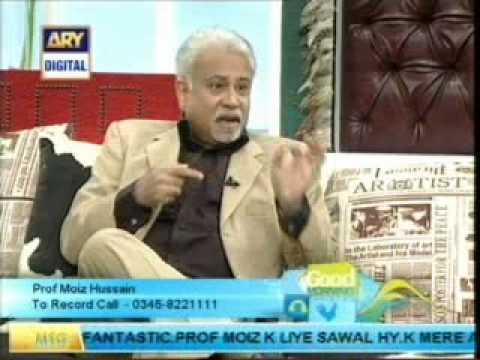 Moiz Hussain About Complex