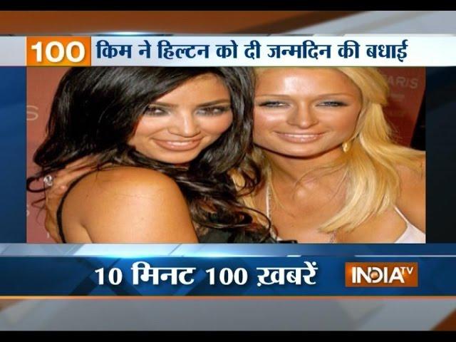 India TV News: News 100   February 20, 2015