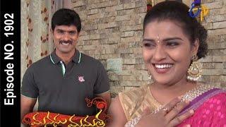 Manasu Mamata | 25th February 2017 | Full Episode No 1902| ETV Telugu