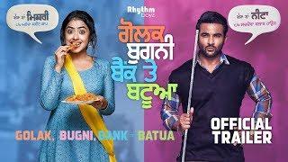 Golak Bugni Bank Te Batua | Official Trailer | Harish Verma | Simi Chahal | Releasing on 13th April