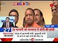 News 50: CM Yogi Adityanath working for development, says UP's Governor Ram Naik