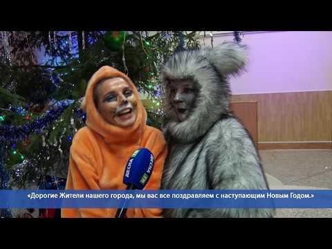Десна-ТВ: День за днем от 30.12.2019