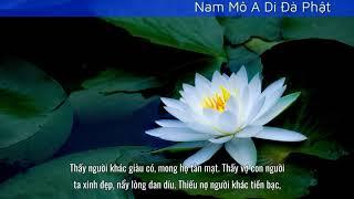Thái Thượng Cảm Ứng Thiên (Có chữ)