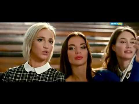 Русская комедия «АХ, ДЕВЧОНКИ!» (2016)