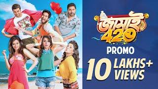 Jamai 420   Promo Video   Soham   Ankush   Hiran   Payel   Mimi   Nusrat   Ravi Kinagi   2015