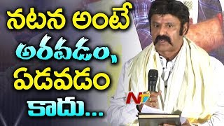 Balakrishna Powerful Speech @ Jai Simha Movie Press Meet - KS RaviKumar || Nayanthara