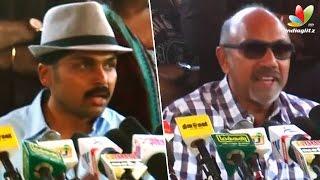 Sathyaraj, Karthi Speech : Our gift for those who criticized pandavar ani | Press Meet