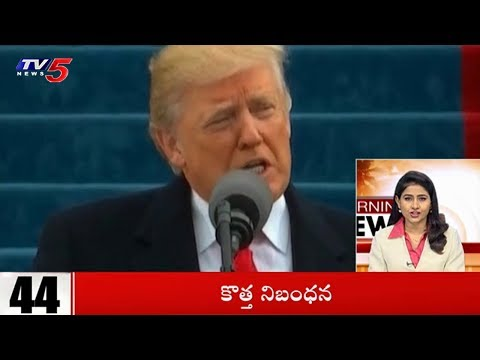 Superfast News | 10 Minutes 50 News | 2nd December 2018 | TV5 News