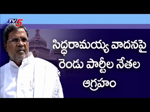 Siddaramaiah Hulchul in Karnataka Politics | TV5 News