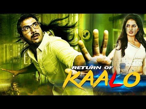 Kaalo 2 (2016) Horror Hindi Movie   Full Hindi Dubbed Movie   New Released Bollywood Movies 2016