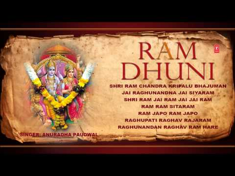 Ram Dhuni By Anuradha Paudwal Full Audio Songs Juke Box I Ram...