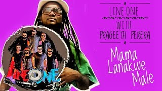 LINE ONE BAND FT Prageeth Perera Mama Lankawe Male Live