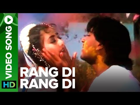 Rang Di Rang Di Video Song Dhanwaan