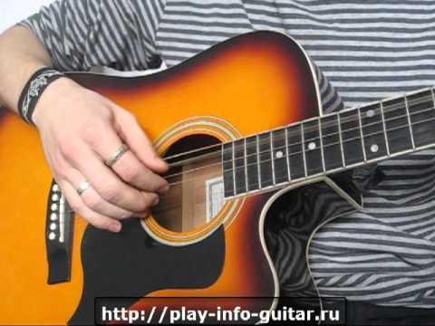 Перебор на гитаре. Схемы