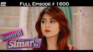 Sasural Simar Ka - 1st September 2016 - ससुराल सिमर का - Full Episode