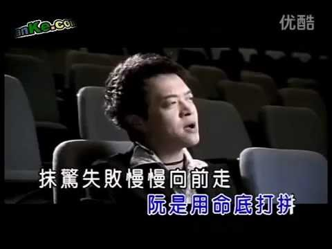 翁立友 - 坚持 video