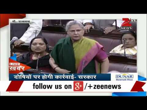 Nirbhaya Case: Uproar In Parliament Over Interview Of Rape Convict video