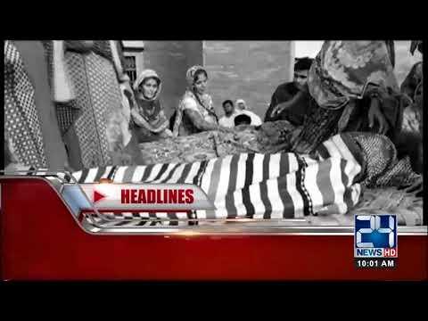 News Headlines | 10:00 AM | 8 September 2018 | 24 News HD