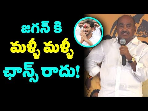 JC Diwakar Reddy Comments On YS Jagan's CM Post | JC Diwakar Reddy Praises YS Jagan | indiontvnews