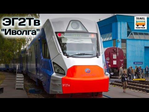 Проект ПОЕЗДА. Электропоезд ЭГ2ТВ Иволга | Project TRAINS. Electric train EG2Tv Ivolga