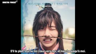 [VOSTFR] V And Jin - It's Definitely You (화랑 Hwarang OST Part.2)