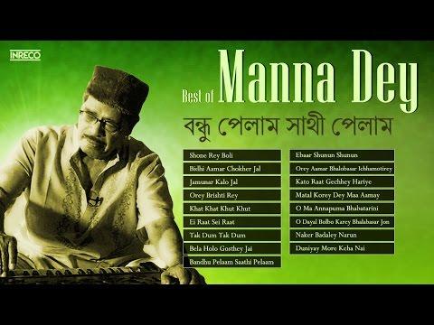 Best of Manna Dey | Bengali Movie Songs Collection | Manna Dey Bengali Songs